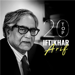 Couplets of Iftikhar Arif