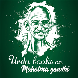 Urdu Books On Mahatma Gandhi