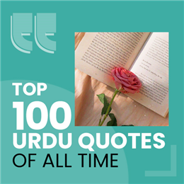 Top 100 Urdu Quotes of All Time