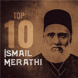 Top 10 couplets of Ismail Merathi