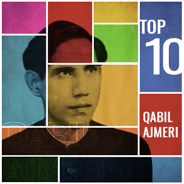 Top 10 couplets of Qabil Ajmeri