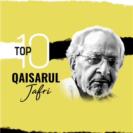 Top 10 couplets of Qaisarul Jafri