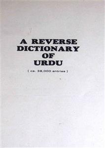 A Reverse Dictionary Of Urdu