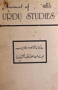 Annual of Urdu Studies