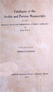 Catalogue Of The Arabic And Persian Manuscripts In The Khuda Bakhsh Oriental Public Library Patna