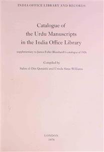 Catalogue Of The Urdu Manuscripts In The India Office Library