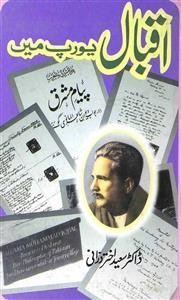 Iqbal Europe Mein