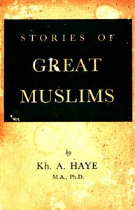 stories of great muslims
