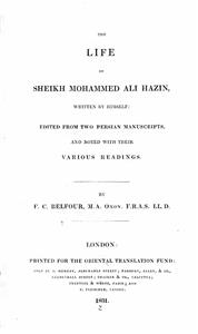 The Life of Sheikh Mohammed Ali Hazin