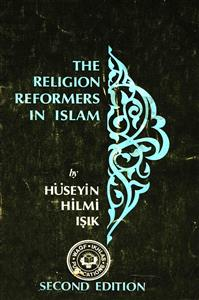 The Religion Reformers In Islam