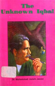 The Unknown Iqbal