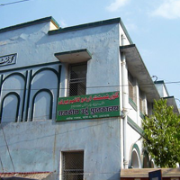 Government Urdu Library, Patna