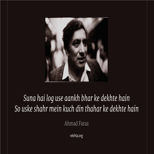 Read famous Poetry of Ahmad Faraz | Rekhta