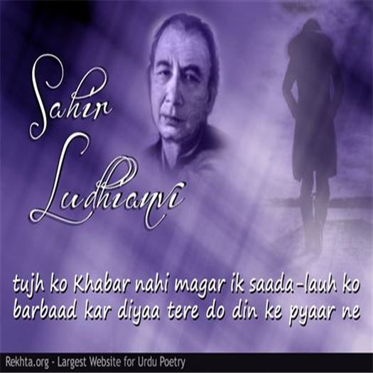 Read famous Poetry of Sahir Ludhianvi | Rekhta
